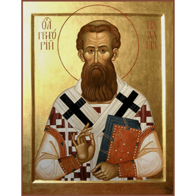<b>24 марта 2019 года</b> — Святитель Григорий Палама, архиепископ Солунский