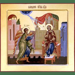 <b>7 апреля 2019 года</b> &#8212; Благовещение Пресвятой Богородицы