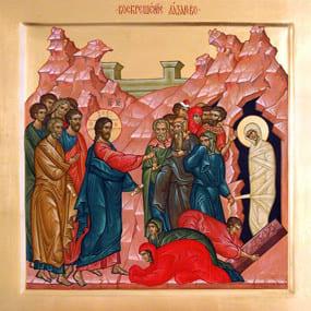 <b>20 апреля 2019 года</b> &#8212; Воскрешение праведного Лазаря