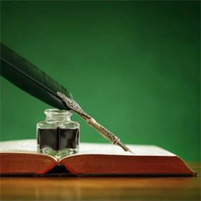 Дневник. Первая запись