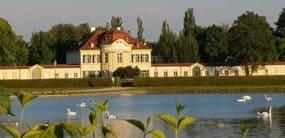 Мюнхенский Ботанический сад
