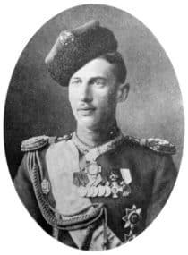 Иоанн Константинович (32 года)
