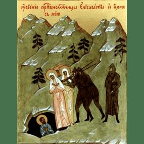<b>№35.</b> Преподобный Сергий и Алапаевские мученики