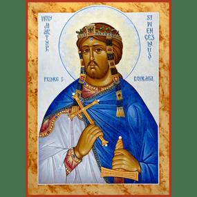 Благоверный князь Вячеслав Чешский