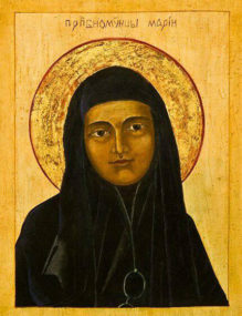 Преподобномученица Мария (Скобцова) Парижская