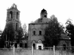 Храм Святителя и Чудотворца Николая