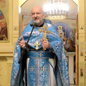 8 декабря 2019 года — Неделя 25-я по Пятидесятнице