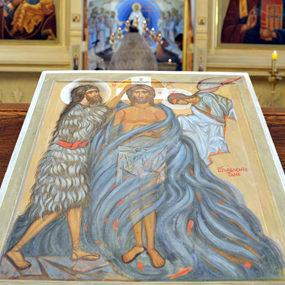 19 января 2020 — Святое Богоявление.