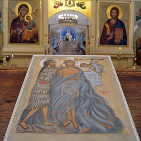26 января — Неделя по Богоявлении