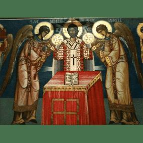 «О священстве».
