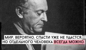 Дети Иосифа. К 80-летию Бродского