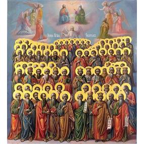 <b>14 июня 2020 года</b> —  Неделя 1-я по Пятидесятнице. Собор Всех святых.