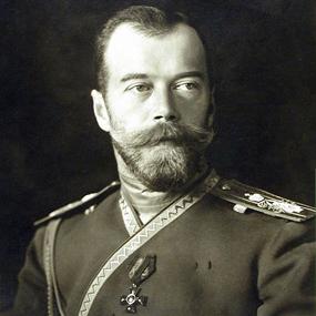 <b>№169.</b> Pro et Contra. Николай II