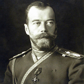 последний российский император Николай Александрович.