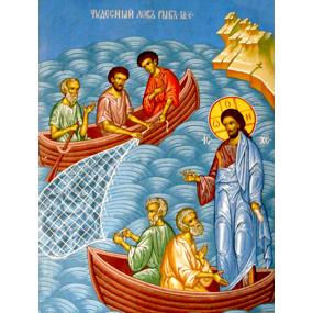 11 октября 2020 года — Призвание апостолов