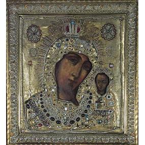 <b>4 ноября 2020 года</b> — Икона Богородицы Казанская