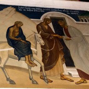 29 ноября 2020 года — Притча о милосердном самарянине. Апостол и евангелист Матфей