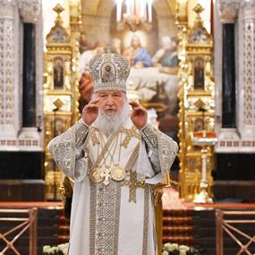 Патриарх Кирилл совершил молебное пение на новолетие в ХХС.