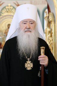 Ювеналий, митрополит Крутицкий и Коломенский.